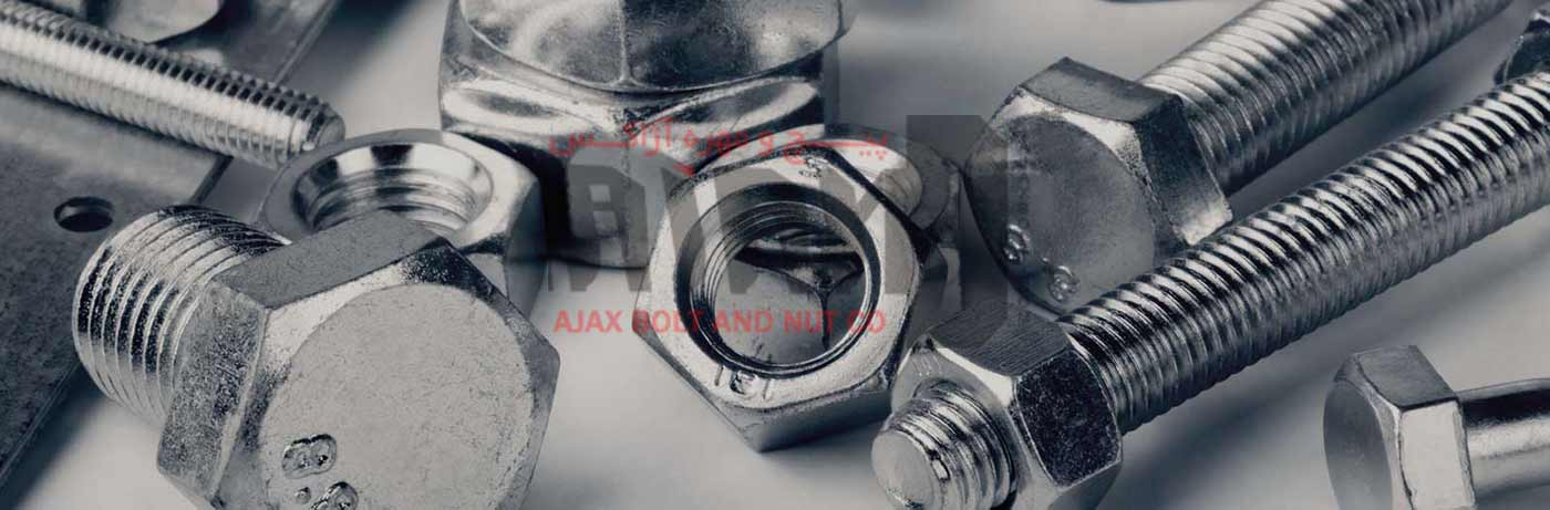 Ajax Hex Bolt